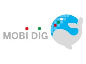 Logo MobiDig mit Text für Internet